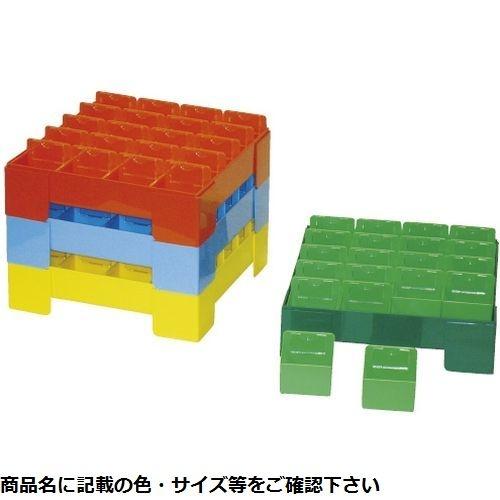 その他 カラー散薬トレー(20人用) KT-20(グリーン) 23-5663-03【納期目安:1ヶ月】