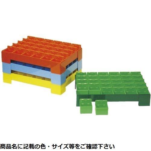 その他 カラー散薬トレー(30人用) KT-30(オレンジ) CMD-00089714【納期目安:1ヶ月】