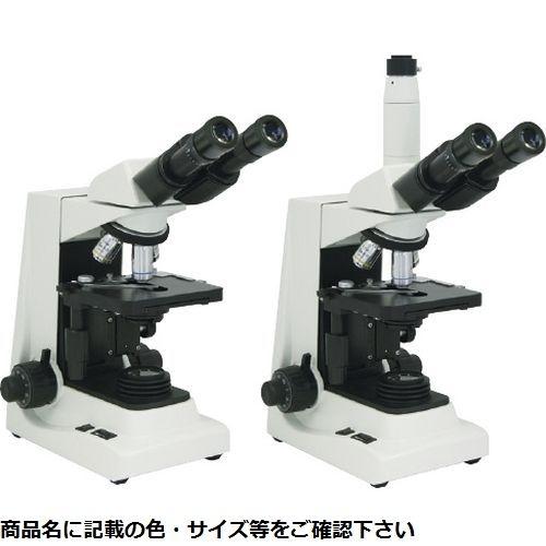 その他 生物顕微鏡 ラボラックス(双眼鏡筒式 KN-100B CMD-00083812【納期目安:1ヶ月】