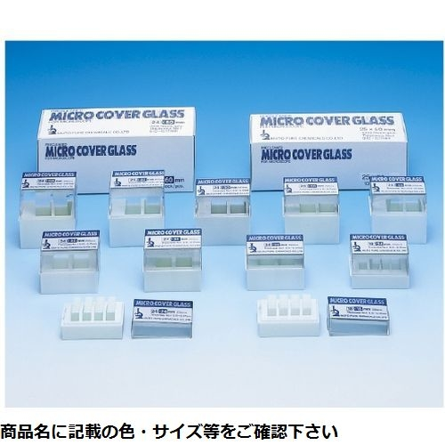 その他 カバーグラス 2555(25×55mm)1000枚 CMD-00172486