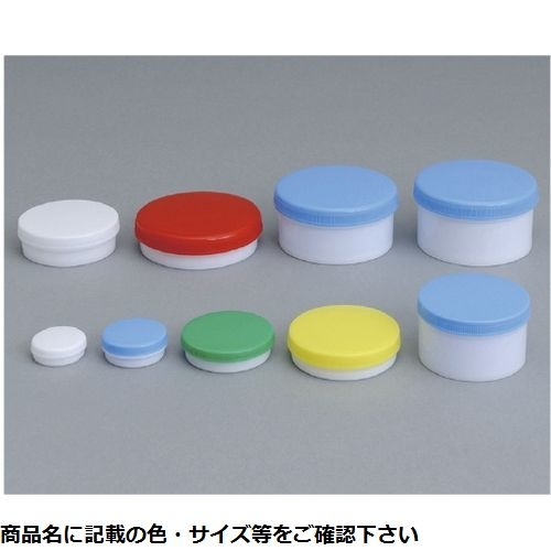 その他 エムアイケミカル M型容器D-5(滅菌済) 55CC(10コ×20フクロ入り) キャップ:白 CMD-0002680002