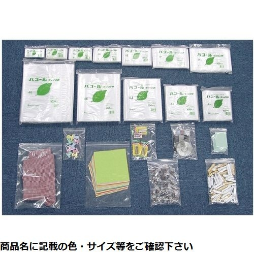その他 パコールチャック袋 4K(100枚×15フクロ) CMD-00874118