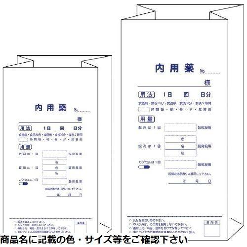 その他 角底型内用薬袋(大) 2196 (280×130)1000入り CMD-00671011