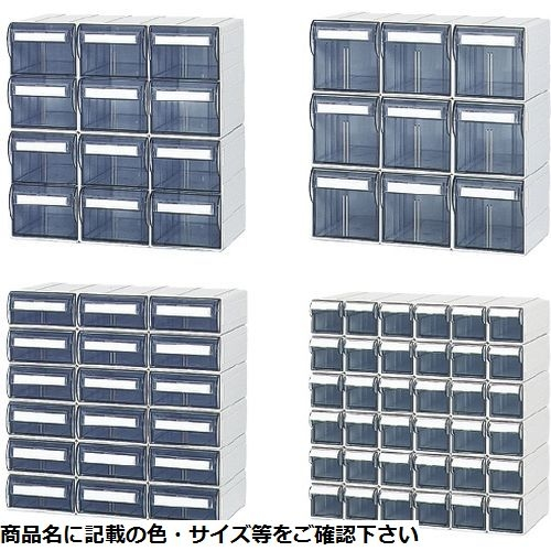 サカセ化学工業 カセッター(HA5タイプ)セット HA5-S021 透明 CMD-0022077201