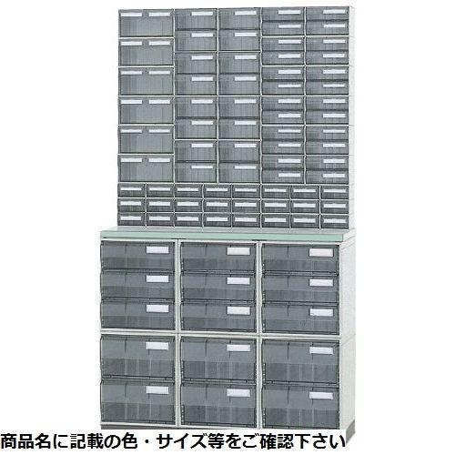 サカセ化学工業 アンプル・外用薬キャビネット K-3201 透明 CMD-0022179601
