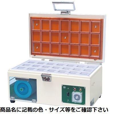 その他 小型卓上分包器 ミニワイドパッカー NA-21A CMD-00877264【納期目安:2週間】