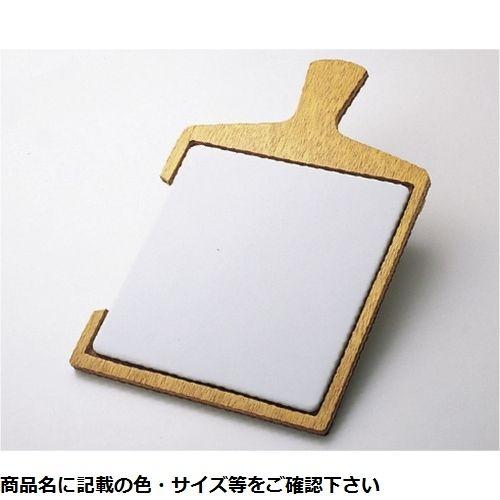 松吉医科器械 軟膏板(木柄)21cm)21×21cm CMD-00704690【納期目安:1ヶ月】
