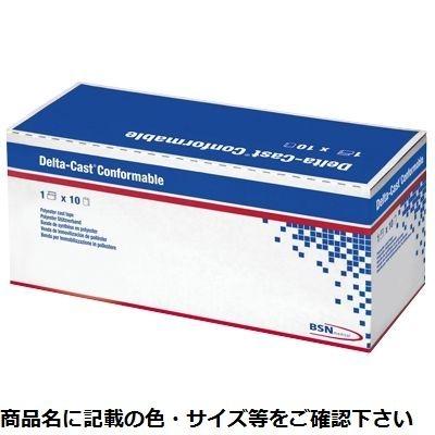 その他 BSN medical デルタキャストコンフォーマブル 5号 7228034(10カン入り) CMD-00142307