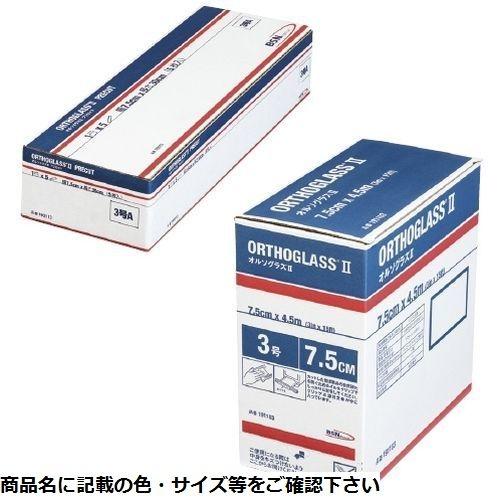 その他 BSN medical オルソグラス 3号 191103(7.5cm×4.5M) 22-2066-01【納期目安:1週間】