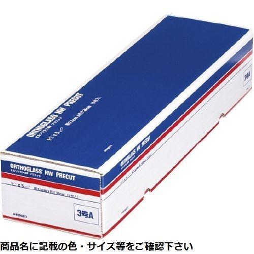 その他 BSN medical オルソグラスNWプリカット 3号A 195013(7.5×30cm)5マイ 24-2829-01【納期目安:1週間】