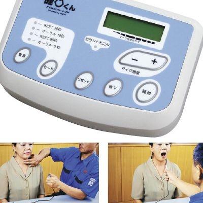 竹井機器工業 口腔機能測定機器 健口くん TKK-3350 23-2650-00【納期目安:1週間】