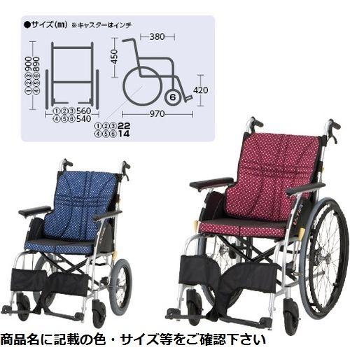 日進医療器 車いす ウルトラ(自走用・アルミ製) NA-U1(400mm) インディゴ CMD-0013598401