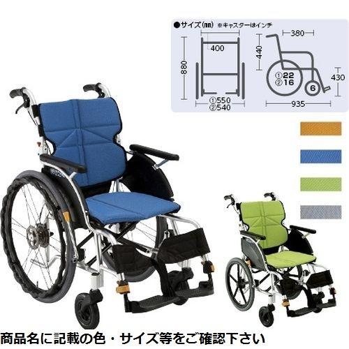 その他 松永製作所 車いす ネクストコア(自走・アルミ) NEXT-11B ライトグリーン CMD-0087137803