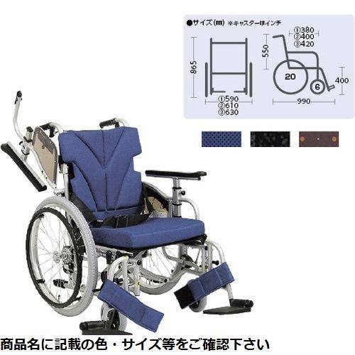 カワムラサイクル 車いす(自走用・アルミ製)背折れ式 KZ20-40-LO 青メッシュNo.69 24-4859-0101【納期目安:1週間】
