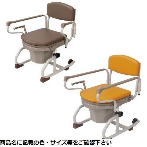 その他 ナーセントトイレ(スチール製丸型) オレンジ 両長取っ手型 CMD-0087454102【納期目安:1週間】