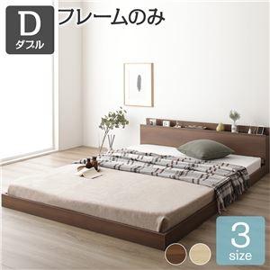 その他 ベッド 低床 ロータイプ すのこ 木製 棚付き 宮付き コンセント付き シンプル モダン ブラウン ダブル ベッドフレームのみ ds-2151083