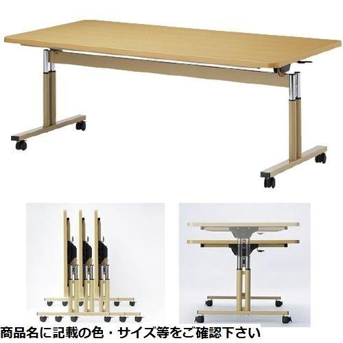 その他 施設向けテーブル FIT-1675S 24-4934-00【納期目安:1週間】