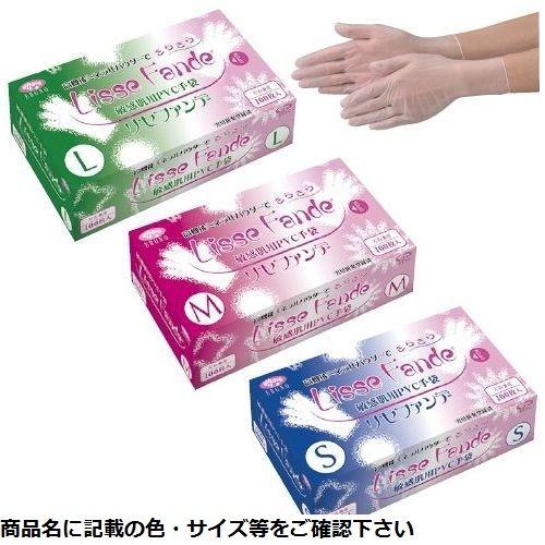 エブノ 【20個セット】敏感肌用PVC手袋 リセファンデ 117(M)100枚入り CMD-00130992【納期目安:1週間】