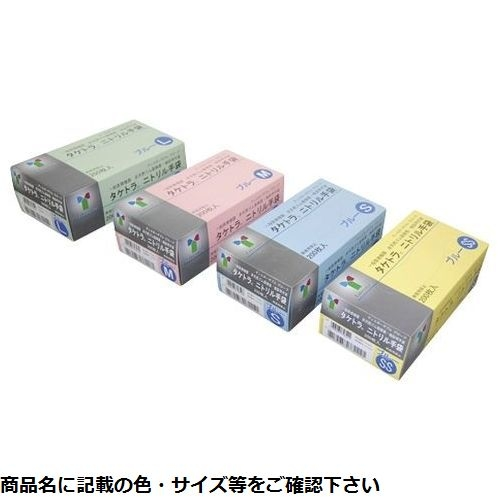 竹虎 【10個セット】タケトラ ニトリル手袋(ブルー) 075851(SS)200枚 CMD-00877064