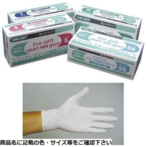 オカモト 【10個セット】エコソフトスマートNBRグローブ OM-387(S)200枚入り CMD-00101553