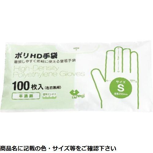 その他 【120個セット】ポリHD手袋(半透明)型押エンボス TB-202(S)100枚入り CMD-00871350