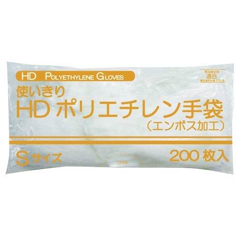 ファーストレイト 【50個セット】使いきりHDポリエチレン手袋 FR-5816(S)200枚入り CMD-00877778