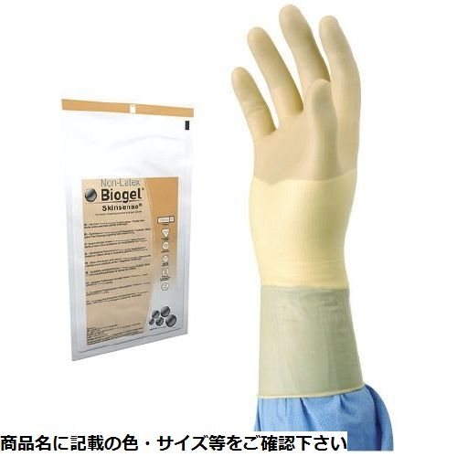 メンリッケヘルスケア 手術用手袋 バイオジェルスキンセンス 50985(8.5)50ソウイリ CMD-00874443【納期目安:1週間】