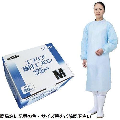 エブノ 【12個セット】エブケア袖付エプロン(長袖タイプ)M 6080(ブルー)20枚 CMD-00873209