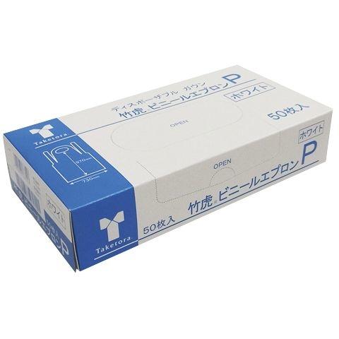 竹虎 【20個セット】ビニールエプロンP 076355(ホワイト)50枚 CMD-00136313