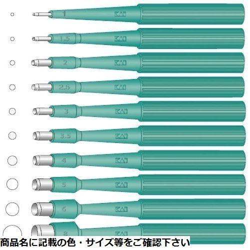 カイインダストリーズ KAI生検トレパン BP-15F(1.5mm)20ホンイリ CMD-00250060【納期目安:1週間】