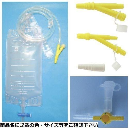 その他 胃ドレナージバッグ(白コネクター) HS-750(750CC)30セット CMD-00872338【納期目安:1週間】