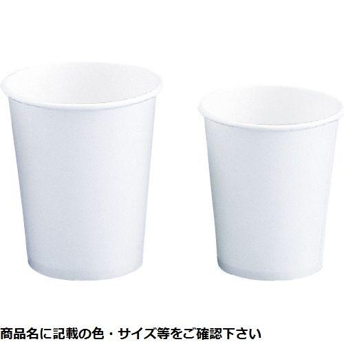 その他 ペーパーカップ 210cc白 7オンス (2000コ入り) CMD-00518638【納期目安:1週間】