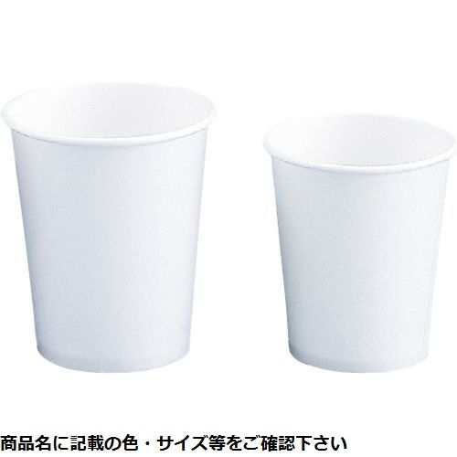 その他 ペーパーカップ 500cc白 H-500 (1000コ入り) CMD-00518641【納期目安:1週間】