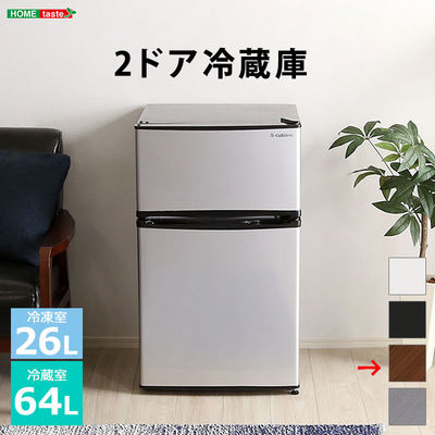 ホームテイスト 左右両開対応 2ドア冷凍冷蔵庫 90L Trinityシリーズ (ウォールナット) SH-14-REF90S-WAL
