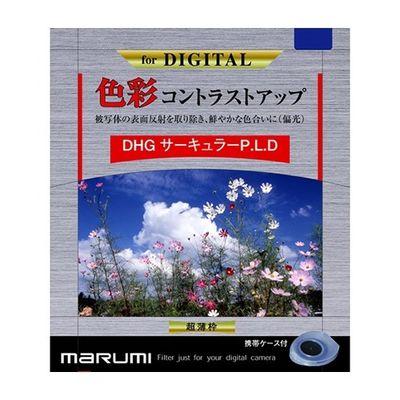 マルミ光機 マルミ DHG サーキュラーP.L.D 82mm 偏光フィルター 1コ入 4957638063142【納期目安:2週間】