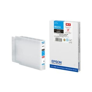 その他 (業務用3セット)【純正品】 EPSON IB02CA インクカートリッジ シアン ds-2157084