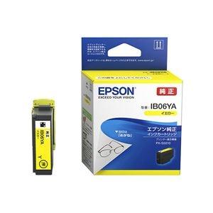 その他 (業務用5セット)【純正品】 EPSON IB06YA インクカートリッジ イエロー ds-2157112