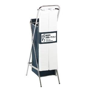 その他 傘袋スタンド 【折りたたみ式】 容量:約41L ゴミ入れ付き 〔店舗 お店 オフィス 施設〕 ds-2161369