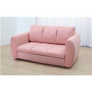 その他 2WAYミニラブソファー/簡易ベッド 【ピンク】 コンパクト 肘付き 同色ロングクッション付き ds-2165897