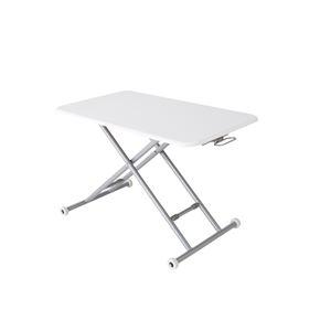 その他 ローテーブル/センターテーブル 【ホワイト】 幅85~103cm 木製 スチール キャスター付き 『NEW らくらく昇降式フリーテーブル』【代引不可】 ds-2166010