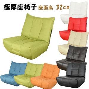 その他 極厚座面座椅子 グリーン (GN) 一人掛け ローソファー 座いす ds-2166132