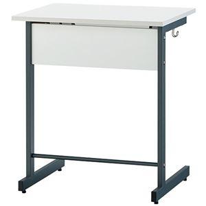 その他 アール・エフ・ヤマカワ テーブル RFJD2-6045WL ホワイト ds-2166535