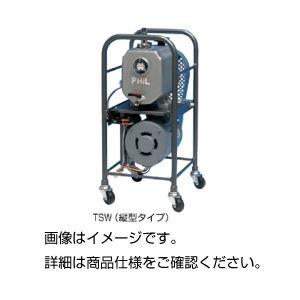 その他 油回転真空ポンプ TSW-50 60Hz ds-1595698