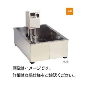 その他 デジタル恒温水槽 NC-S ds-1596877