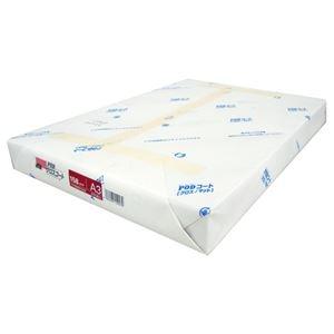 その他 王子製紙 PODグロスコート紙A3 158g/m2 4冊 ds-2167520