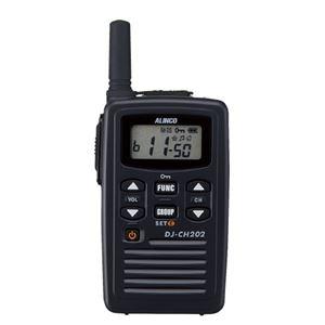 その他 アルインコ 特定小電力トランシーバー DJ-CH202(S) ds-2168070
