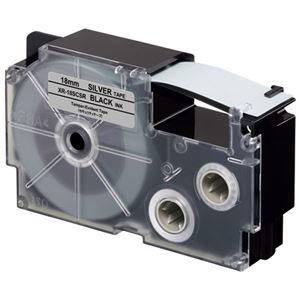 その他 (まとめ)カシオ計算機 ラベルテープXR-18SCSR 黒文字銀テープ18mm【×5セット】 ds-2168112