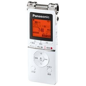 その他 Panasonic ICレコーダー RR-XS470-W ds-2168285