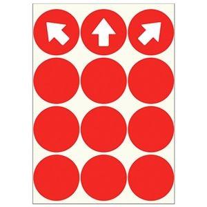 その他 (まとめ)長門屋商店 フロア誘導シール 58mm 丸型 赤 12片 FN110【×5セット】 ds-2168873