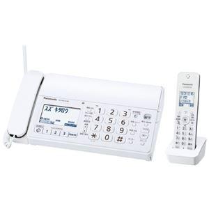 その他 Panasonic パーソナルファックス KX-PD215DL-W ds-2170507
